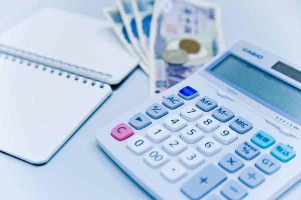 計算 会計 お金