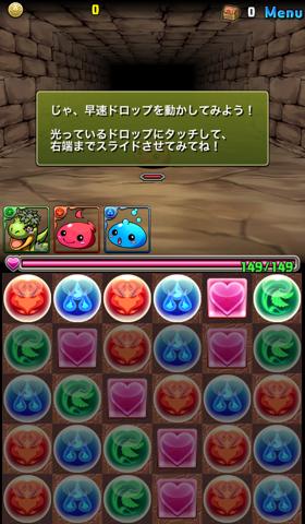 IMG 5223