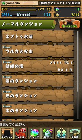 IMG 5230