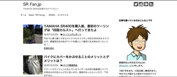 SR-Fan.jp_.png