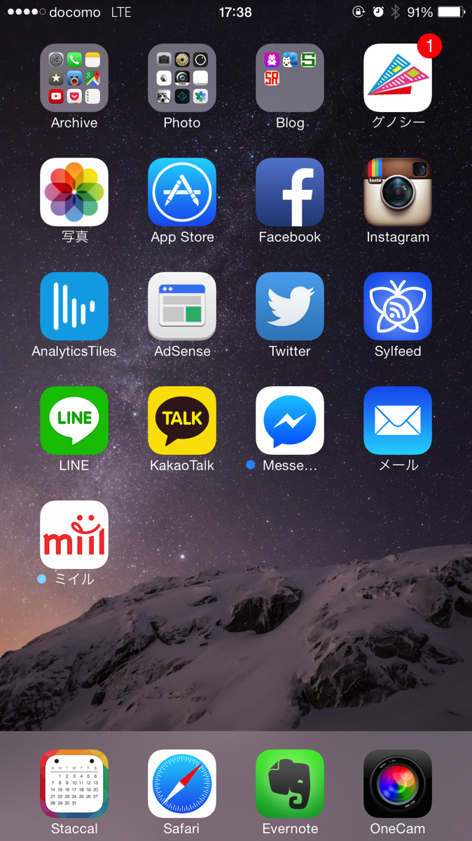 iPhone-home2.png
