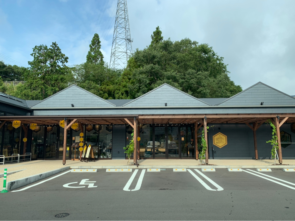 神戸養蜂場