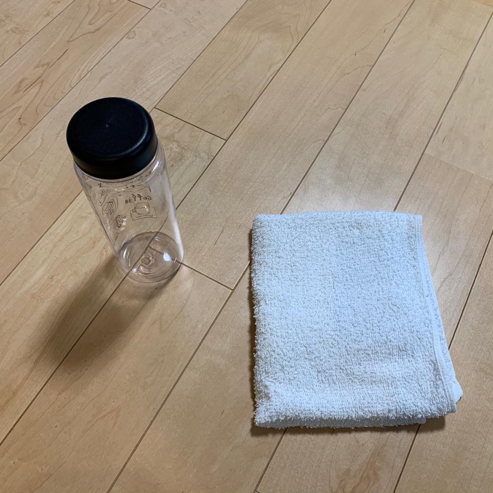 タオルと水分補給
