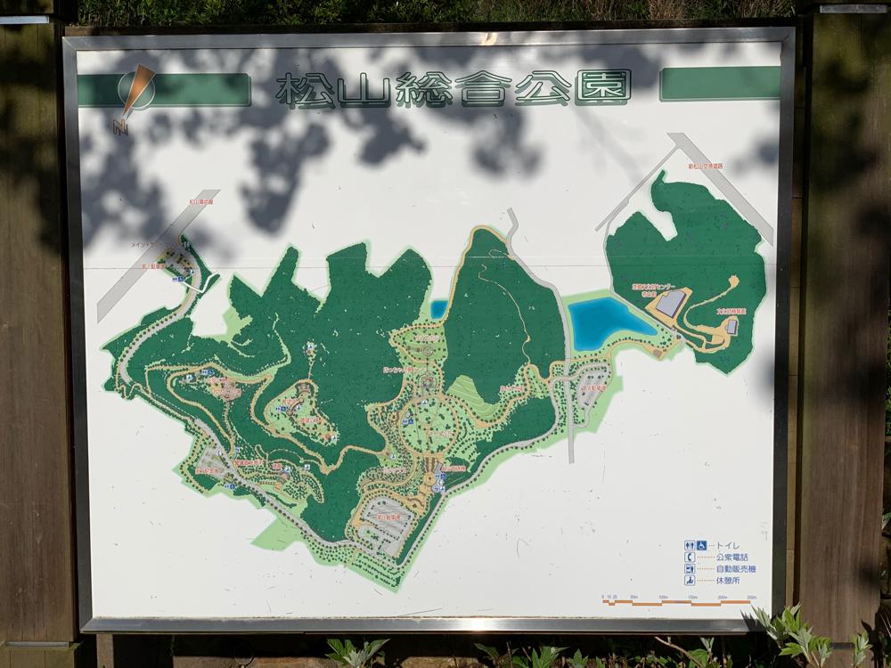 松山総合公園の地図看板